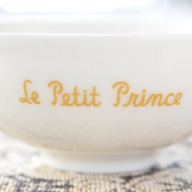 le Pitit Princeの文字入り。